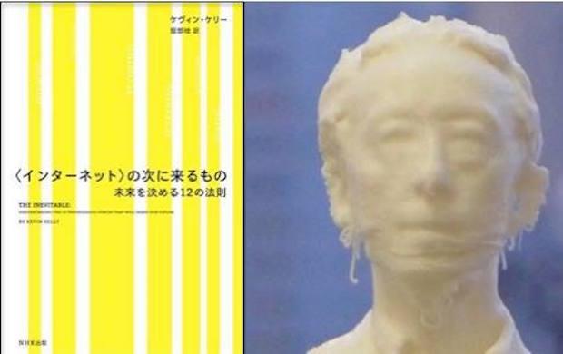 the-inevitable-with-katsura-hattori